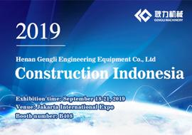 2019 Construction Indonesia