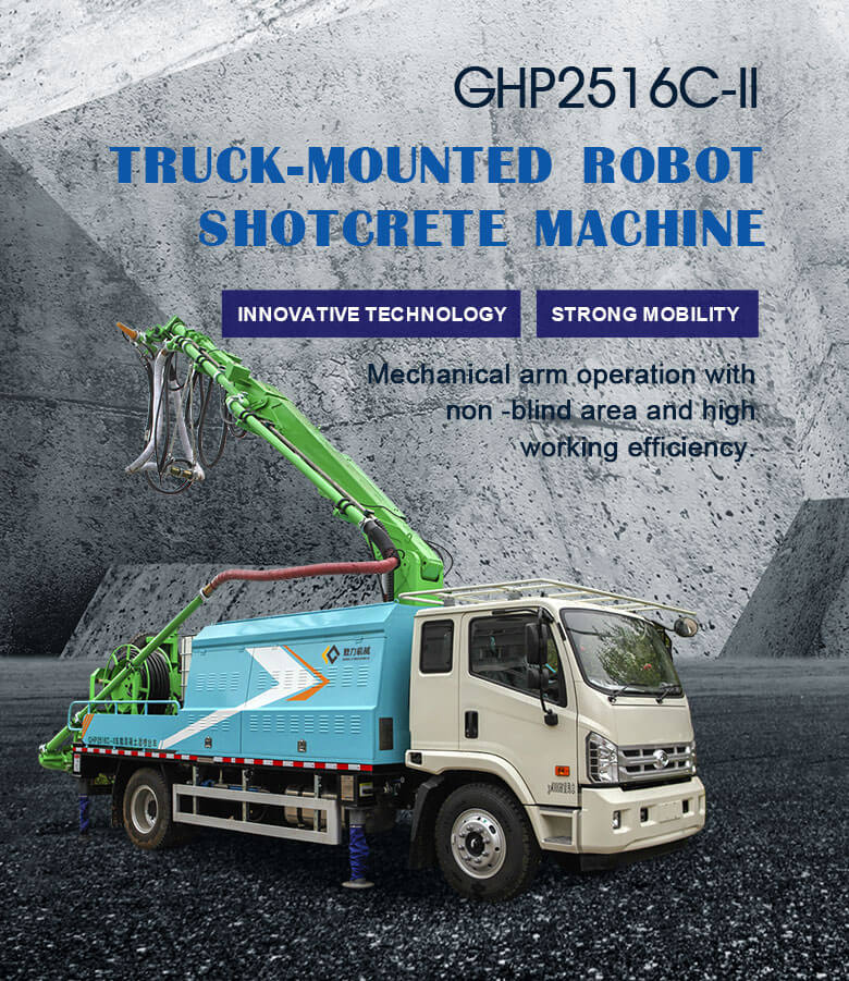 GHP2516C-II Truck-mounted Robot