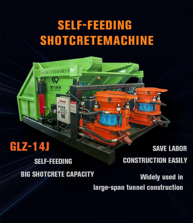 GLZ-14J Self-feeding Shotcrete