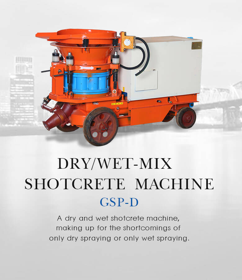 Dry/Wet-mix Shotcrete Machine G