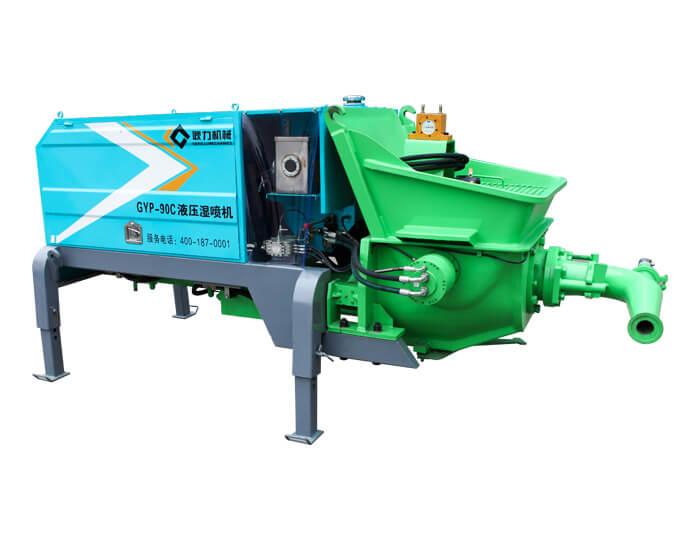 GYP-90C Hydraulic wet shotcrete machine