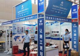 Gengli Machinery participated in the 2020 China Zhengzho
